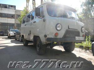Техцентр УАЗ777 наши работы: УАЗ Буханка ремонт подвеcки (1)